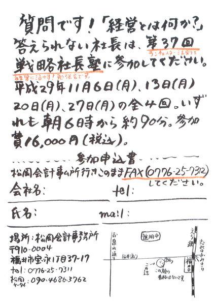 20171104122915.jpg