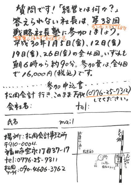 20171104143846.jpg